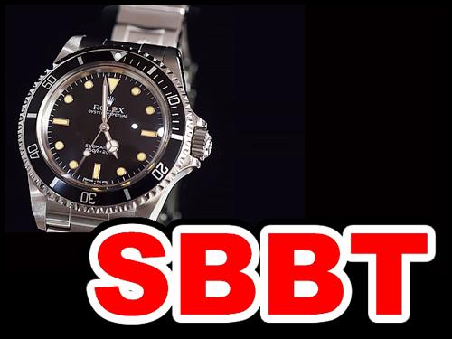 ロレックス サブマリーナ 5513 黒