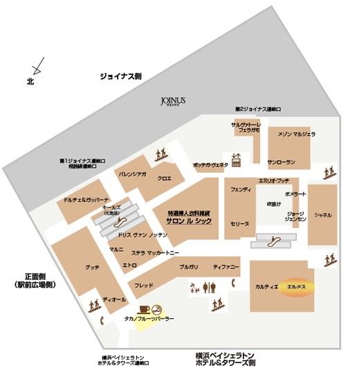エルメス髙島屋横浜店