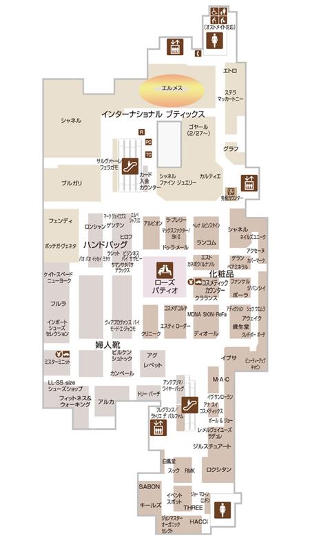エルメスジェイアール名古屋タカシマヤ店