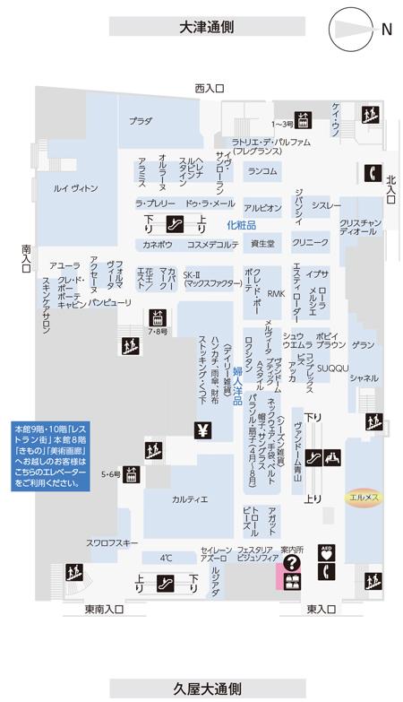 エルメス松坂屋名古屋店