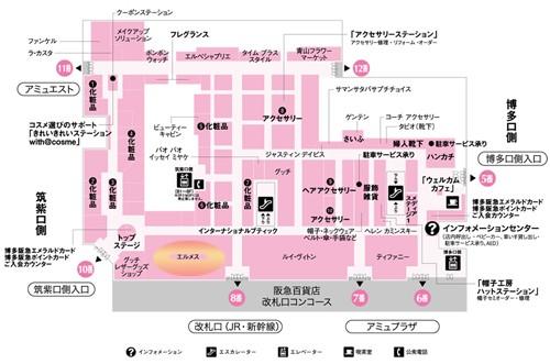 エルメス博多阪急店