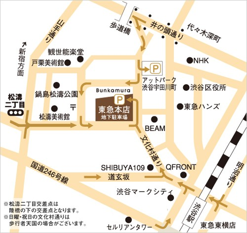エルメス 渋谷東急本店
