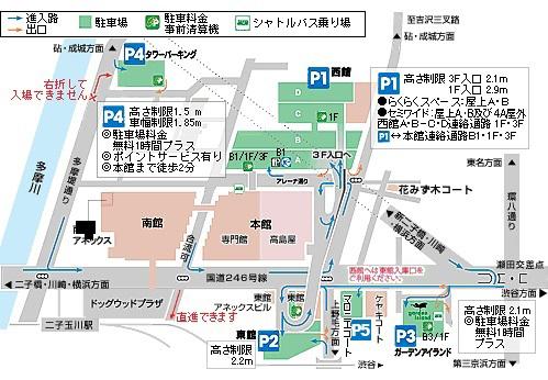 エルメス髙島屋玉川店