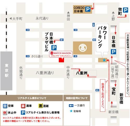 エルメス高島屋日本橋店