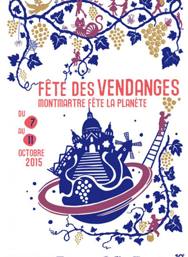 モンマルトルの丘 パリ ワイン収穫祭