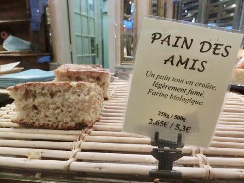 パリ パン パンデザミ