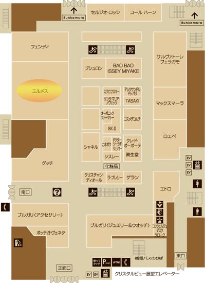 エルメス渋谷東急本店