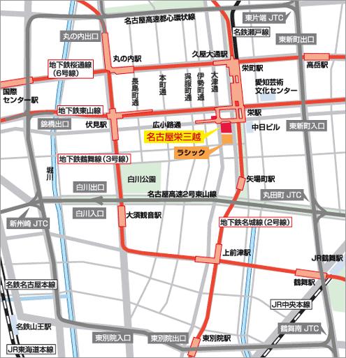 エルメス名古屋三越栄店