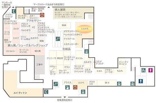 エルメス藤崎店 仙台