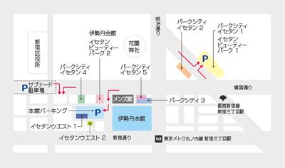 エルメス伊勢丹新宿店